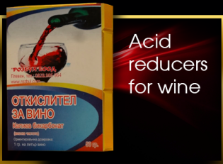 Acid reducers for wine