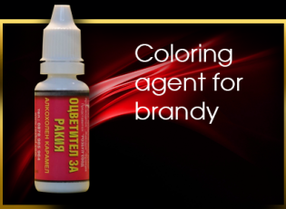 Coloring agent for brandy