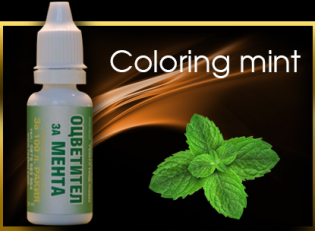 Coloring agent for mint