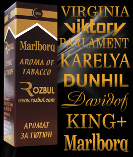 8 new tobacco flavours
