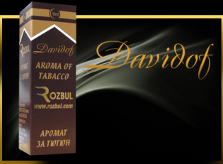 Аромат за тютюн Давидоф, Розбул