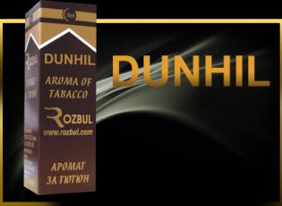 Дънхил