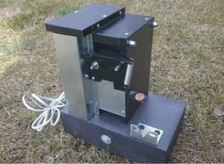 (Bulgarian) Електрическа машина за обезжилване на тютюневи листа