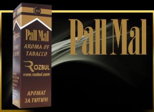 PALL MAL
