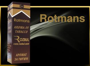 РОТМАНС