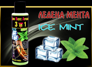 ICE MINT 3in1